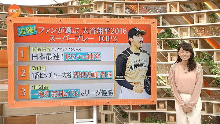 miyazawa20161120_03.jpg