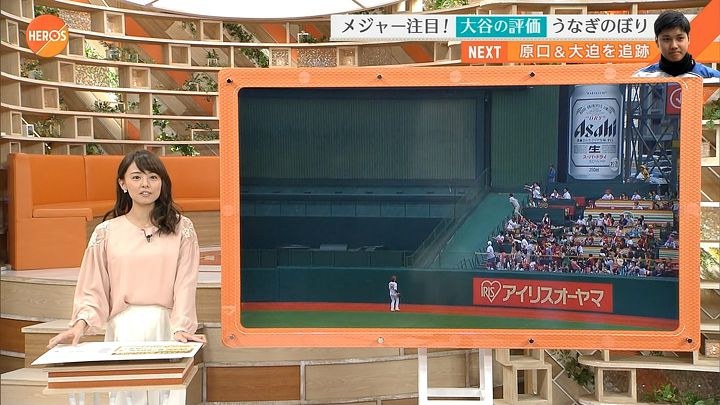 miyazawa20161120_04.jpg