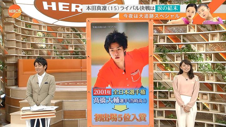 miyazawa20161120_05.jpg