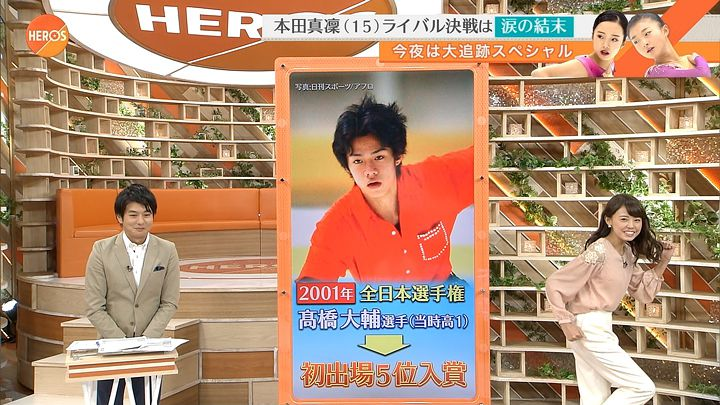 miyazawa20161120_06.jpg