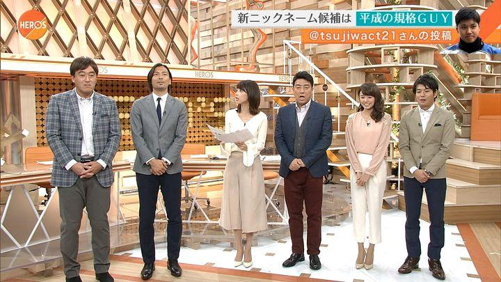 miyazawa20161120_07.jpg