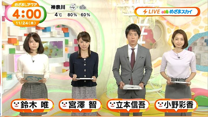 miyazawa20161124_01.jpg