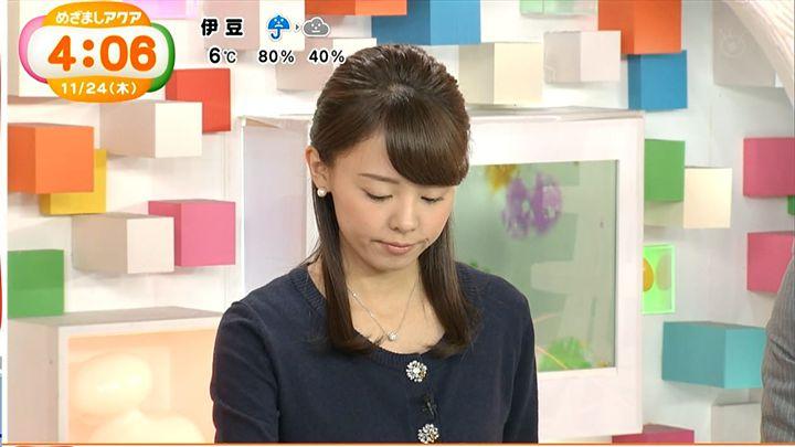 miyazawa20161124_02.jpg