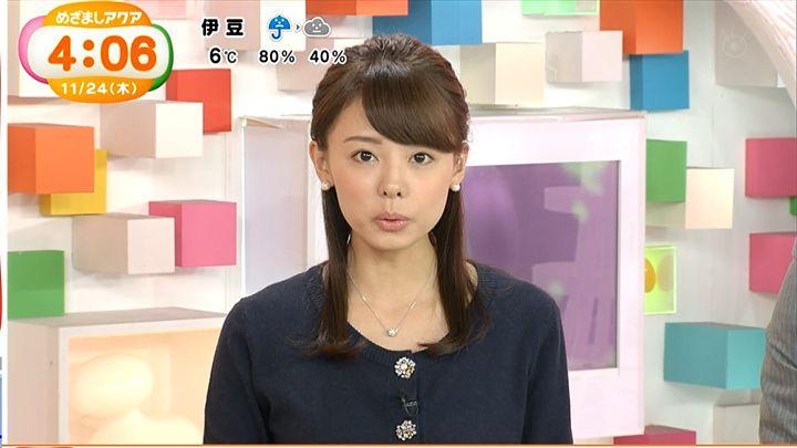 miyazawa20161124_04.jpg