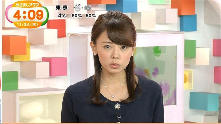 miyazawa20161124_08.jpg