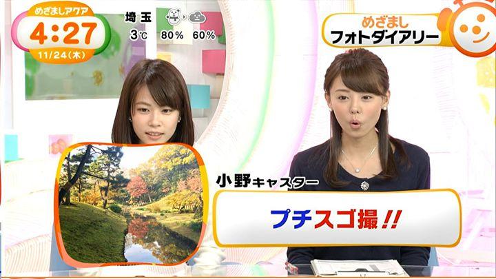 miyazawa20161124_11.jpg