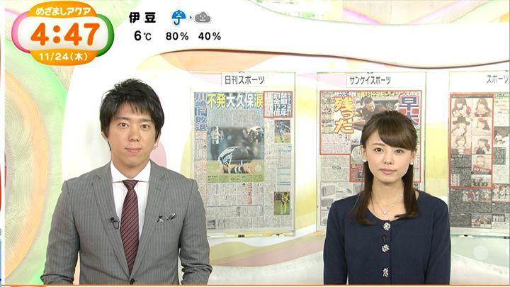 miyazawa20161124_17.jpg
