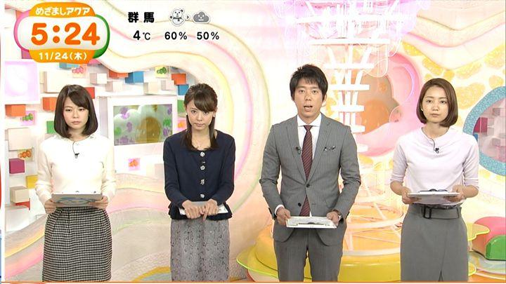 miyazawa20161124_22.jpg