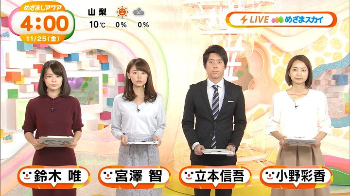 miyazawa20161125_01.jpg