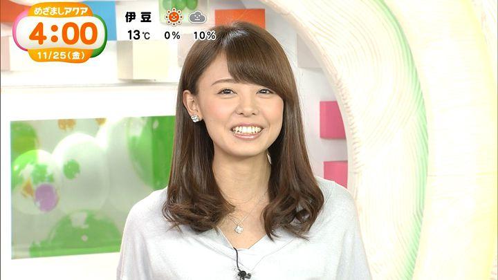 miyazawa20161125_04.jpg