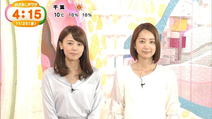 miyazawa20161125_06.jpg