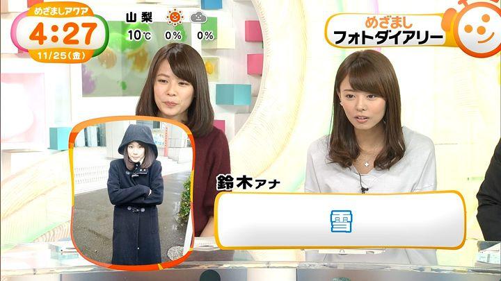miyazawa20161125_10.jpg