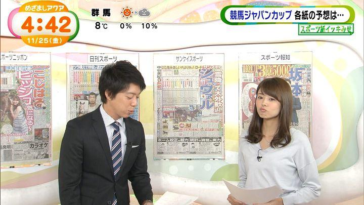 miyazawa20161125_14.jpg