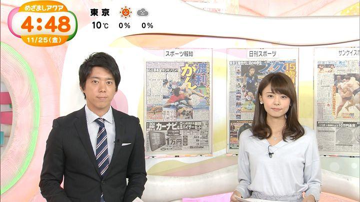 miyazawa20161125_15.jpg