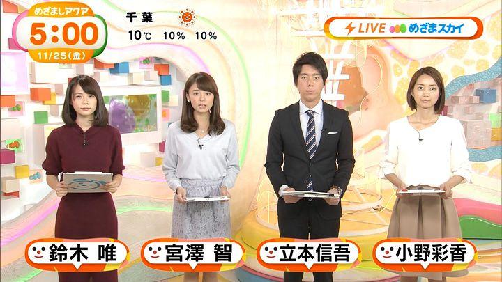 miyazawa20161125_18.jpg
