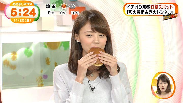 miyazawa20161125_20.jpg