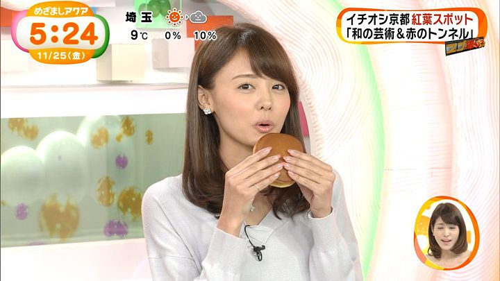 miyazawa20161125_21.jpg