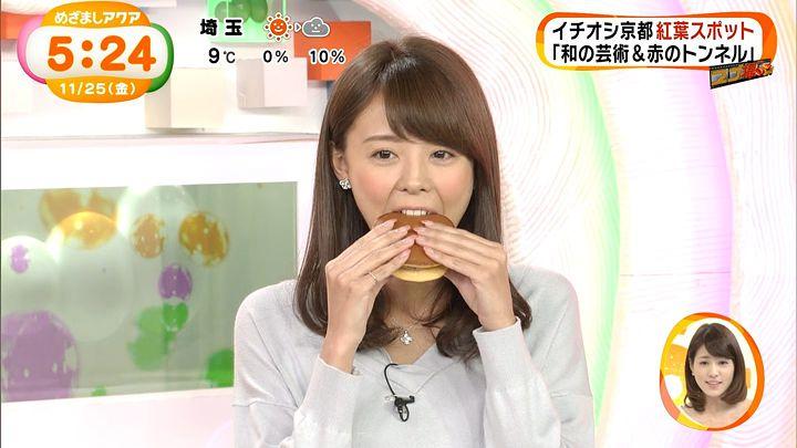 miyazawa20161125_23.jpg