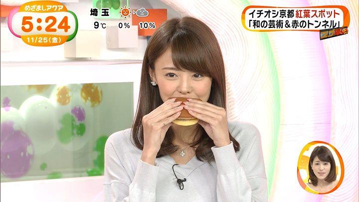 miyazawa20161125_24.jpg