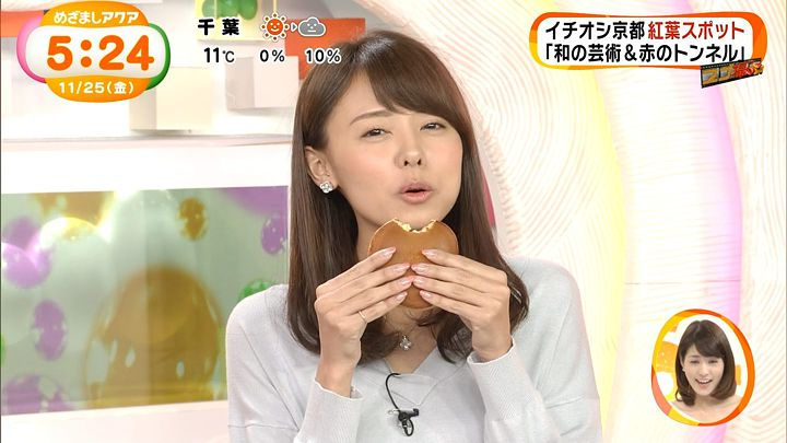 miyazawa20161125_28.jpg