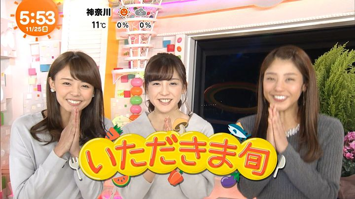 miyazawa20161125_31.jpg