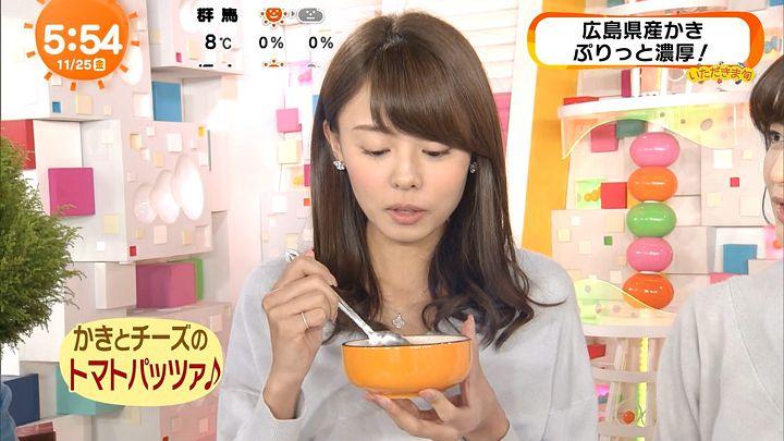 miyazawa20161125_36.jpg