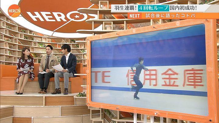miyazawa20161126_04.jpg