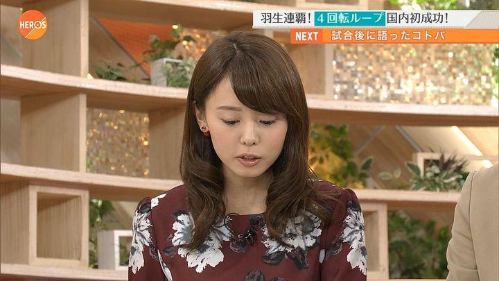 miyazawa20161126_05.jpg