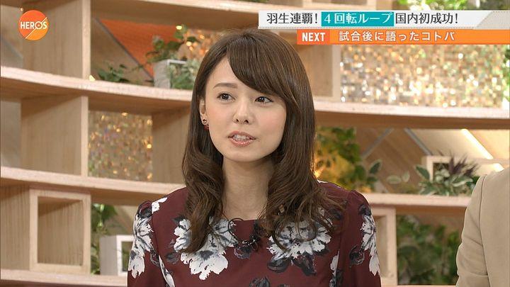 miyazawa20161126_06.jpg