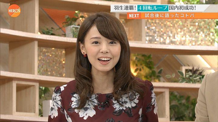 miyazawa20161126_07.jpg