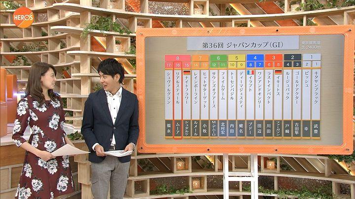 miyazawa20161126_10.jpg