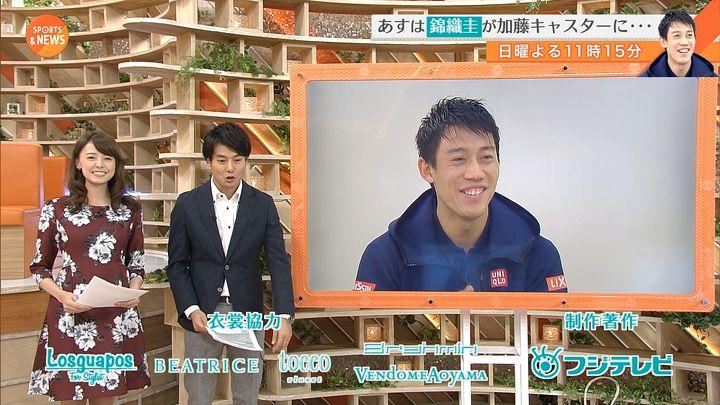 miyazawa20161126_14.jpg
