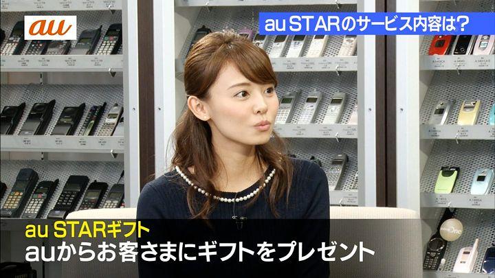 miyazawa20161127_03.jpg