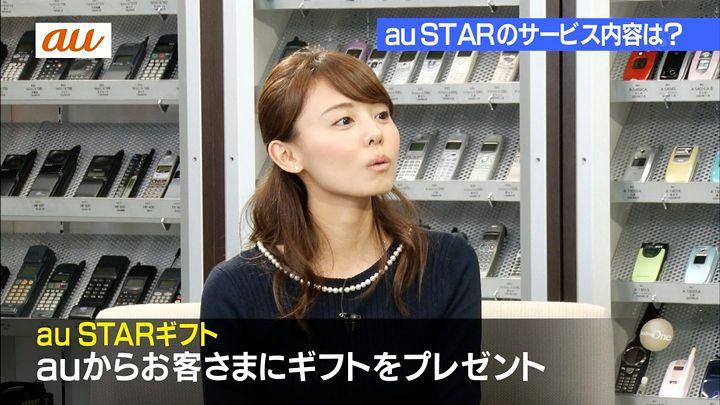 miyazawa20161127_04.jpg