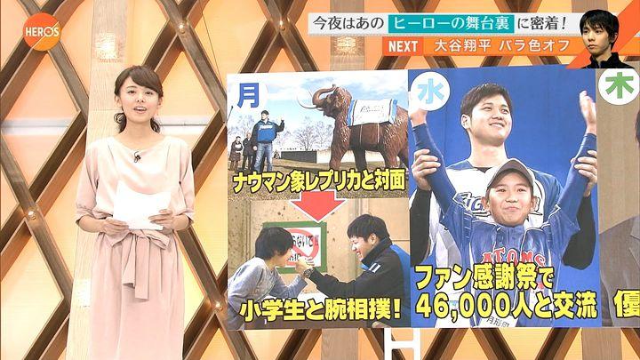 miyazawa20161127_08.jpg