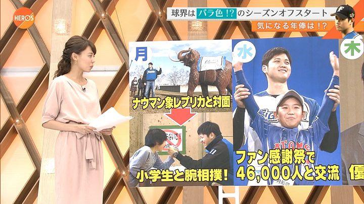 miyazawa20161127_10.jpg