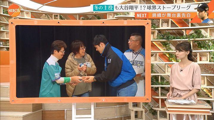miyazawa20161127_11.jpg