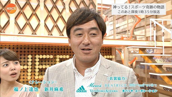 miyazawa20161127_12.jpg