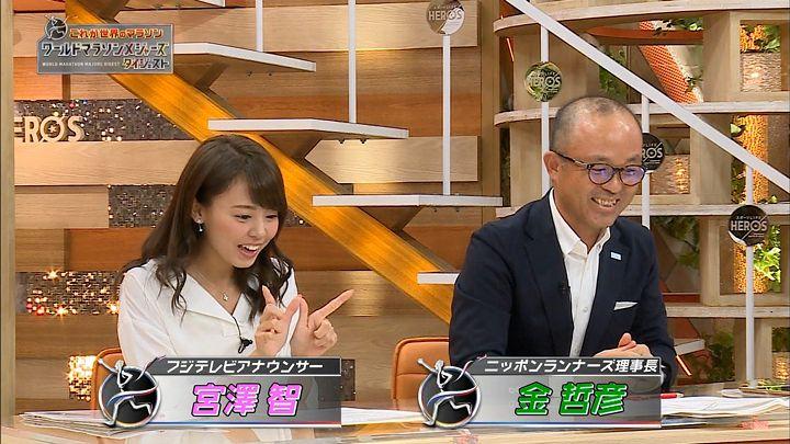 miyazawa20161127_13.jpg