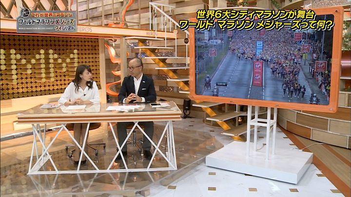 miyazawa20161127_18.jpg