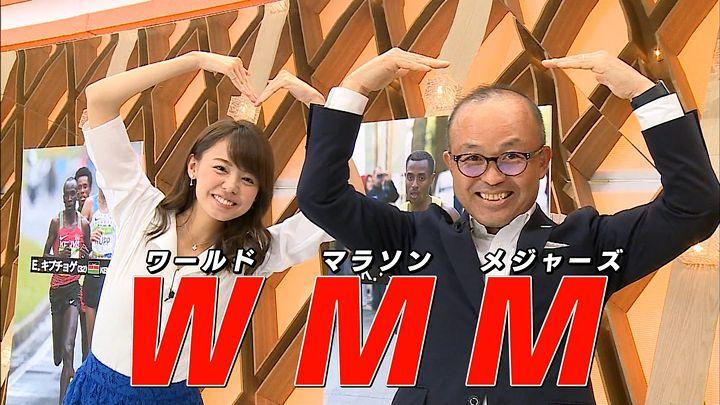 miyazawa20161127_31.jpg