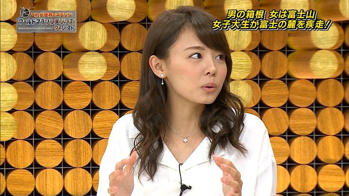 miyazawa20161127_37.jpg