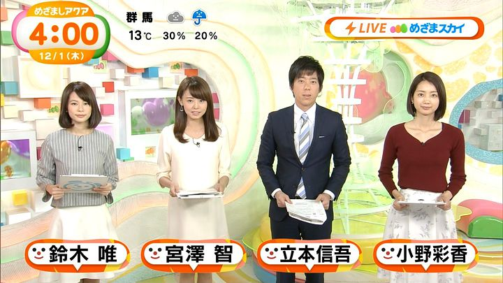 miyazawa20161201_01.jpg