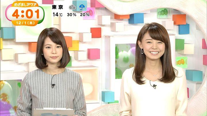 miyazawa20161201_02.jpg