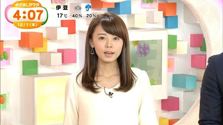 miyazawa20161201_04.jpg