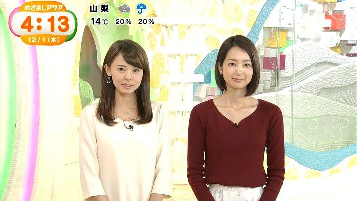 miyazawa20161201_06.jpg