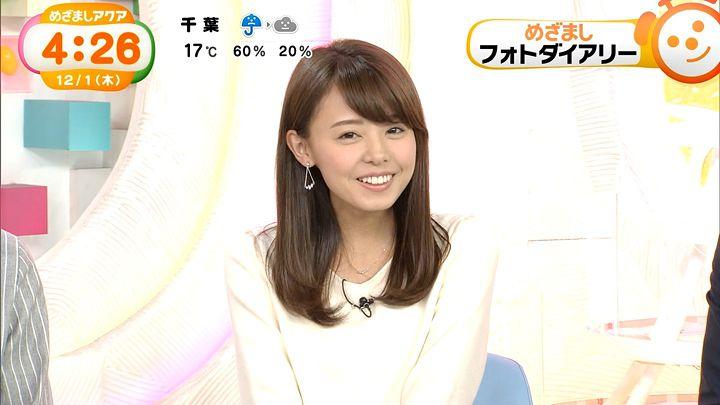 miyazawa20161201_08.jpg