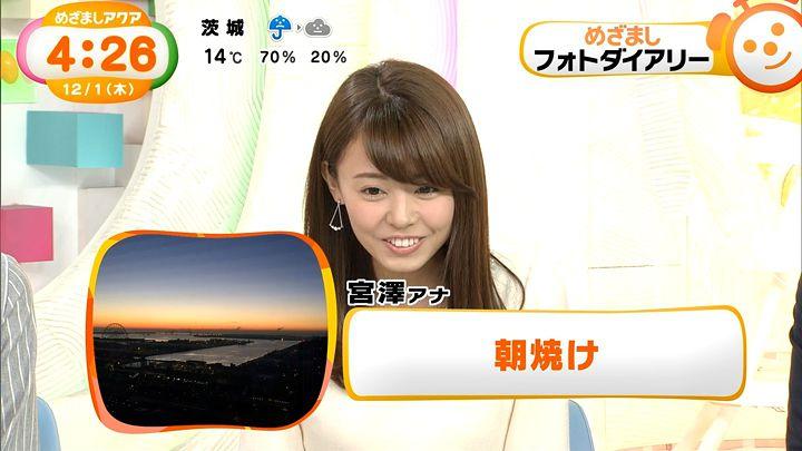 miyazawa20161201_10.jpg