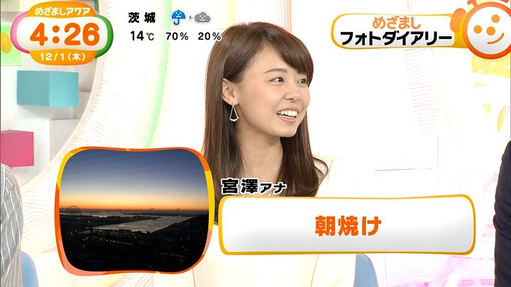 miyazawa20161201_11.jpg