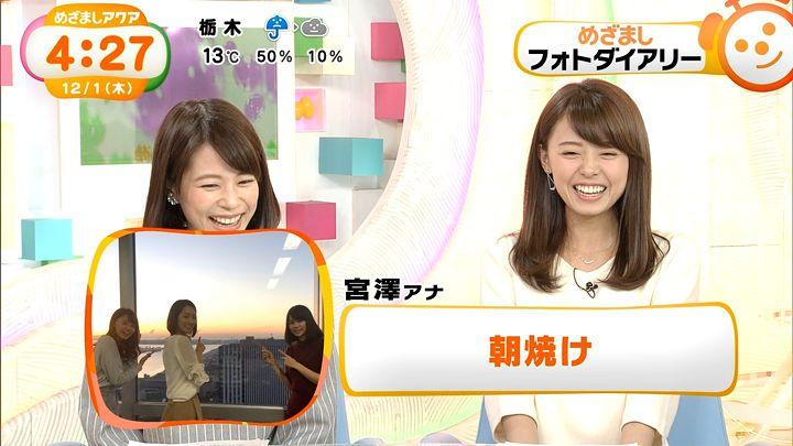 miyazawa20161201_12.jpg